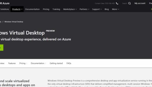 Windows Virtual Desktop #1 概要編