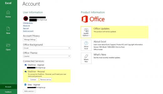 Windows Virtual Desktop #9 Office 365   ProPlus