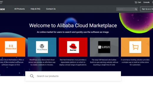 Alibaba Cloud Marketplace をまとめる